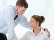 Cara Menghindari Atasan atau Bos Genit Bagi Para Wanita
